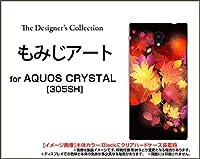 デザインケース ハードケース AQUOS CRYSTAL [305SH] もみじアート aq-crystal-305sh-cyi-001-075