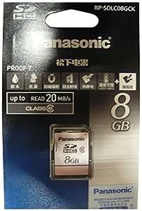 パナソニック SDHC 8GB Class6 防水 耐磁 防X線 PANASONIC 海外向けパッケージ品