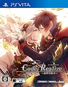 Code:Realize ~創世の姫君~ - PS Vita