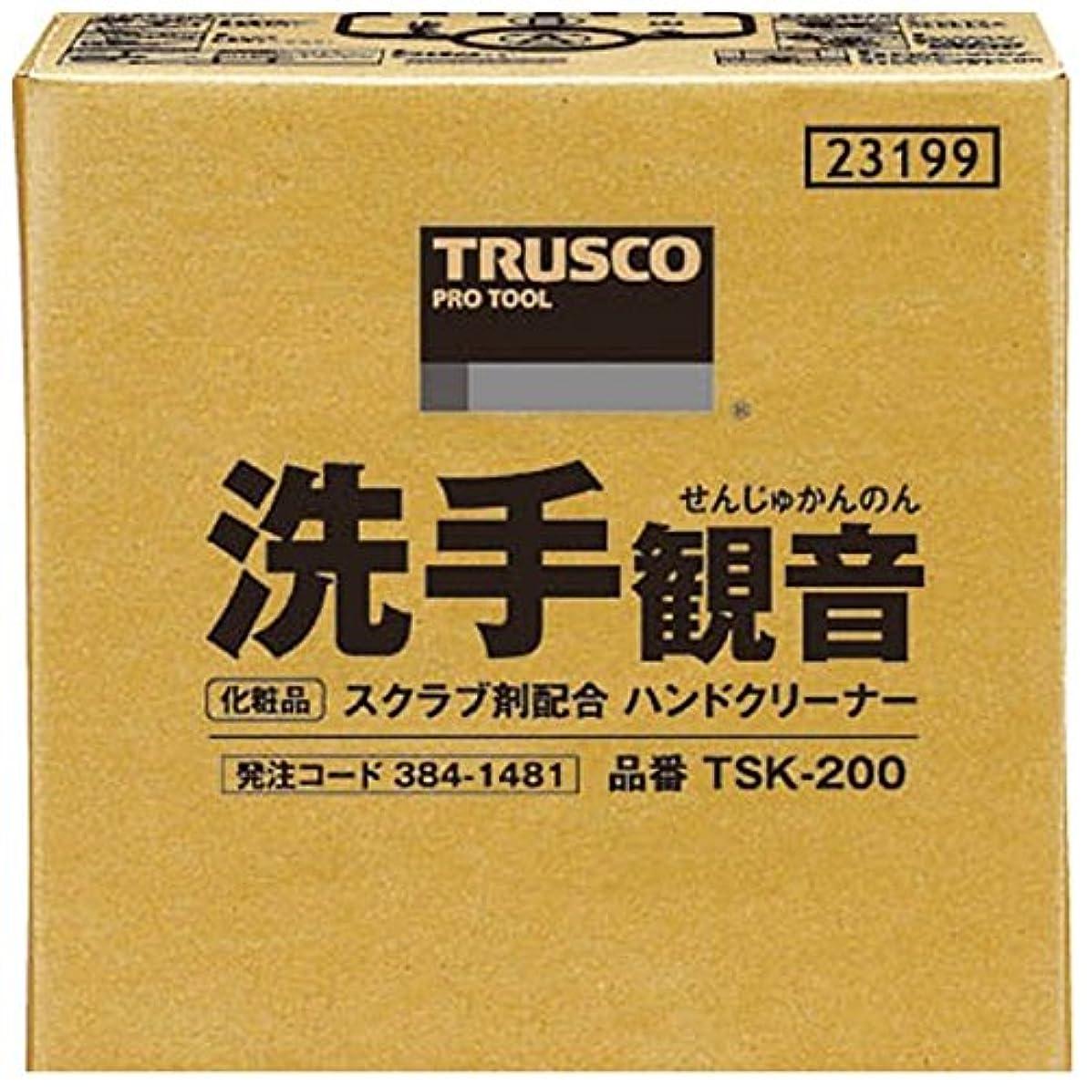 痴漢概要バルーンTRUSCO 洗手観音 20kg バックインボックス TSK-200