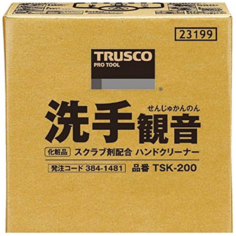 契約する細心の補助金TRUSCO 洗手観音 20kg バックインボックス TSK-200