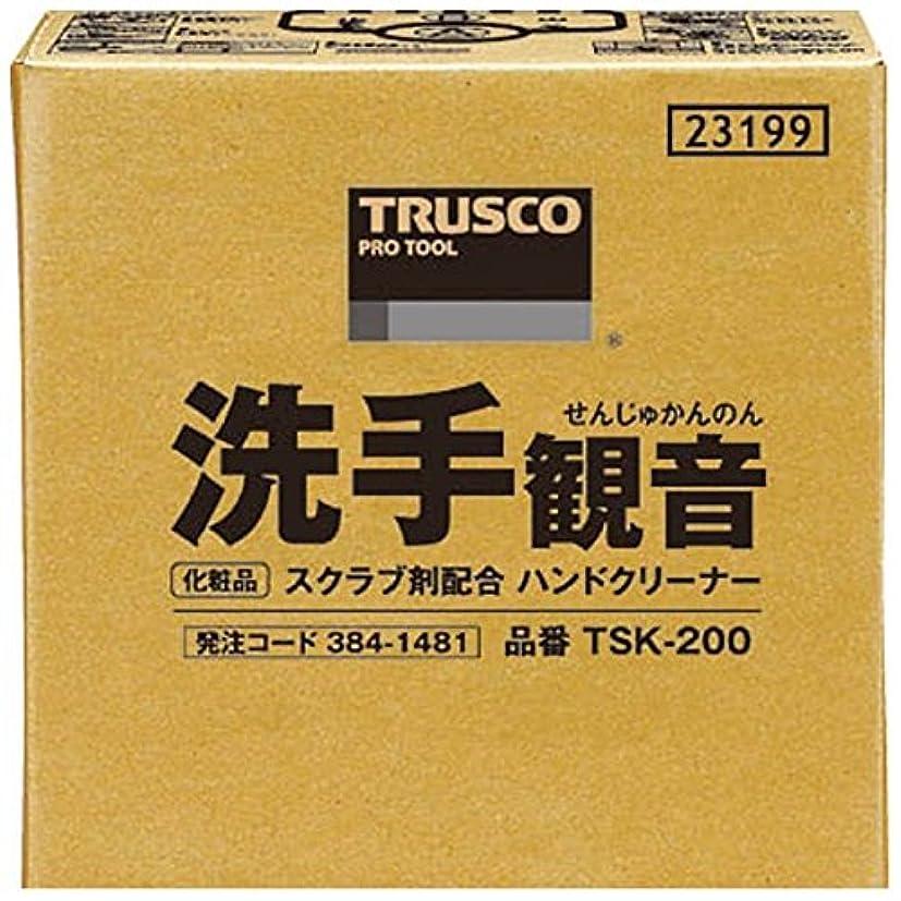 急降下肥沃なより良いTRUSCO 洗手観音 20kg バックインボックス TSK-200