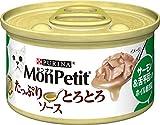 モンプチ 缶 たっぷりとろとろソース サーモン&舌平目入り ホイル焼き風 85gx24(ケース)