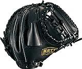 ZETT(ゼット) 野球 軟式 キャッチャーミット デュアルキャッチ 右投用 ブラック(1900) LH BRCB34812