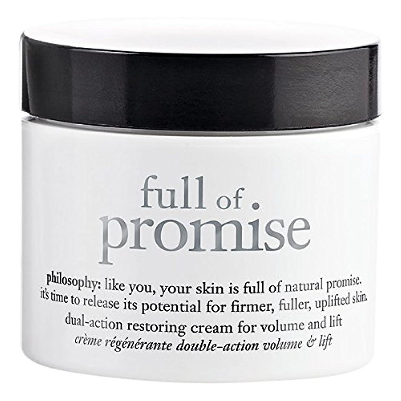 ギター取得する降下クリームを復元するデュアルアクション?約束の完全な哲学、60ミリリットル (Philosophy) (x2) - Philosophy Full of Promise? Dual Action Restoring Cream, 60ml (Pack of 2) [並行輸入品]