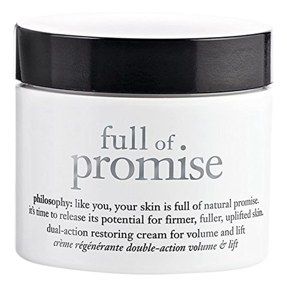 雄大な超越するトラブルクリームを復元するデュアルアクション?約束の完全な哲学、60ミリリットル (Philosophy) (x2) - Philosophy Full of Promise? Dual Action Restoring Cream...