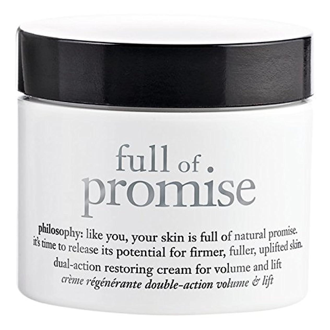 不可能なブランデー初期クリームを復元するデュアルアクション?約束の完全な哲学、60ミリリットル (Philosophy) (x6) - Philosophy Full of Promise? Dual Action Restoring Cream...