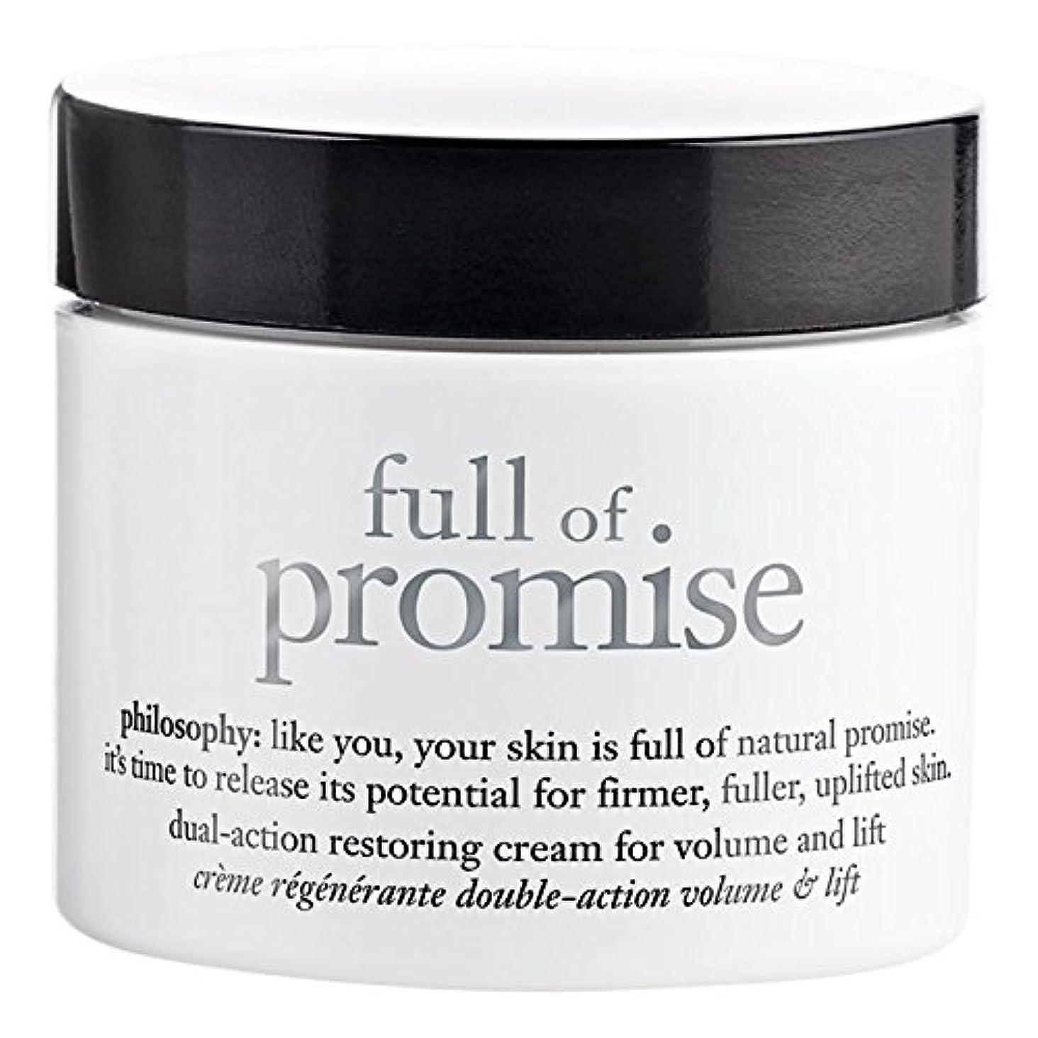 プランター公平な信者クリームを復元するデュアルアクション?約束の完全な哲学、60ミリリットル (Philosophy) - Philosophy Full of Promise? Dual Action Restoring Cream, 60ml...