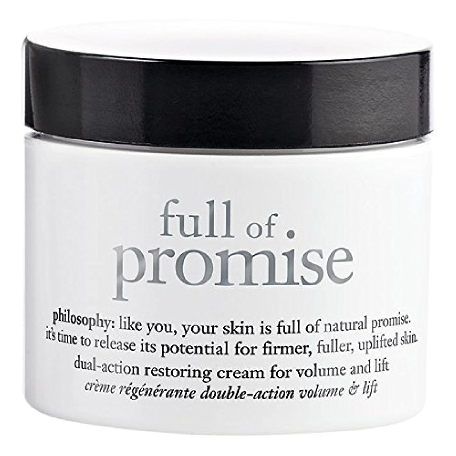 コイル明らか火星クリームを復元するデュアルアクション?約束の完全な哲学、60ミリリットル (Philosophy) (x2) - Philosophy Full of Promise? Dual Action Restoring Cream...