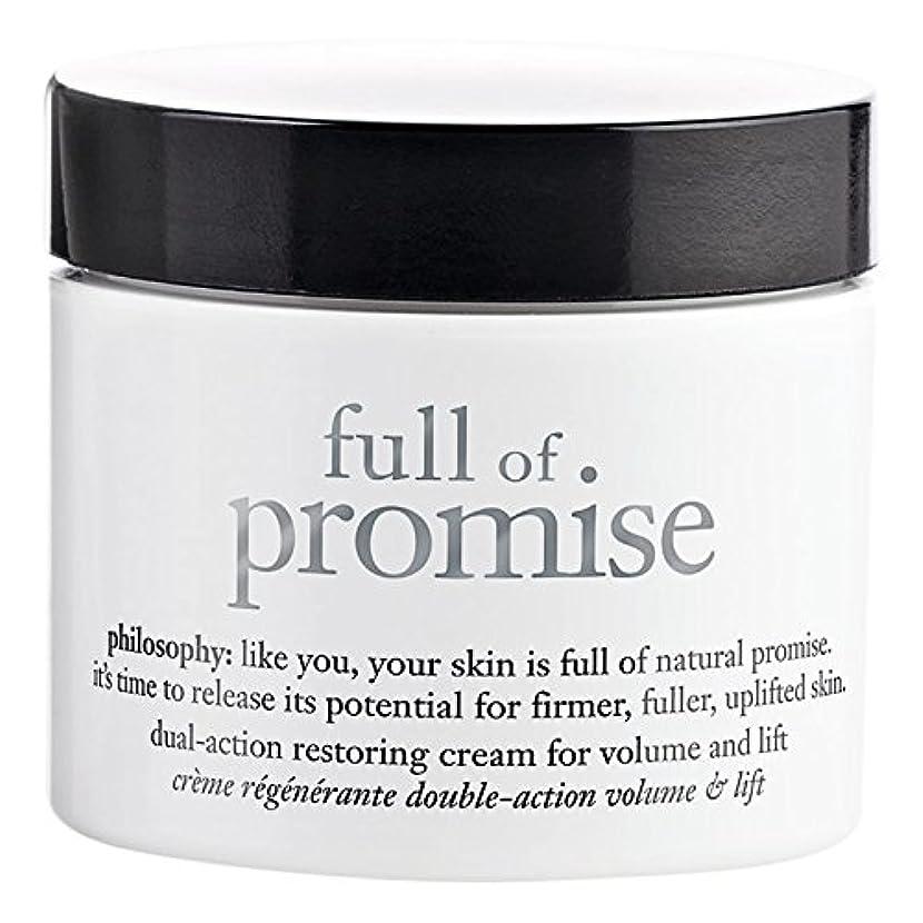 毎回反抗誠実クリームを復元するデュアルアクション?約束の完全な哲学、60ミリリットル (Philosophy) (x6) - Philosophy Full of Promise? Dual Action Restoring Cream...