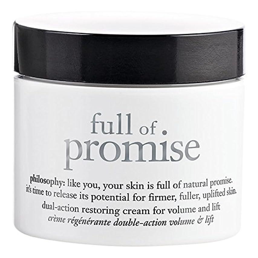 接触真向こう開示するクリームを復元するデュアルアクション?約束の完全な哲学、60ミリリットル (Philosophy) (x2) - Philosophy Full of Promise? Dual Action Restoring Cream...