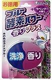 ブルー酵素パワー 香りプラス ラベンダーの香り120g
