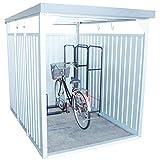 ダイマツ 多目的万能物置 サイクルハウス 物置 自転車 バイク 収納 屋外 ロング シルバー DM-11L