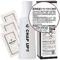 【医薬部外品】チャップアップ(CHAPUP) 返金保証付 薬用育毛剤(育毛ローション)1本・頭皮の汚れをすっきり落とすクレンジングジェル3回分付き