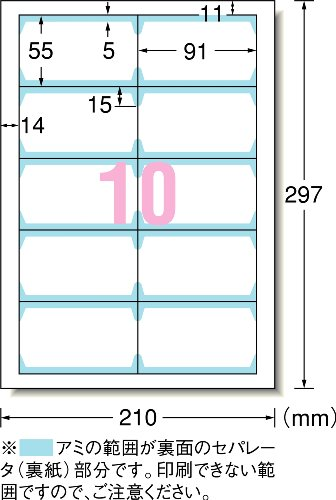 エーワン マルチカード 名刺用紙 両面 クリアエッジ 厚口 250枚分 51865