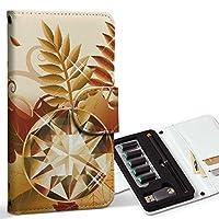スマコレ ploom TECH プルームテック 専用 レザーケース 手帳型 タバコ ケース カバー 合皮 ケース カバー 収納 プルームケース デザイン 革 ラグジュアリー ダイヤ 植物 005437