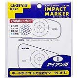 ダイヤ(DAIYA) ショット確認インパクトマーカー アイアン用 AS-423