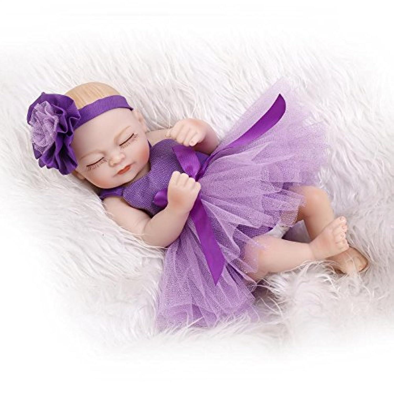 Nicery 人形 目でリボーンベビードールハードシミュレーションシリコーンビニール10インチの26センチメートル防水バース子供のおもちゃプレゼントパープルドレスの少女は休館します Reborn Baby Doll Christmas Gift