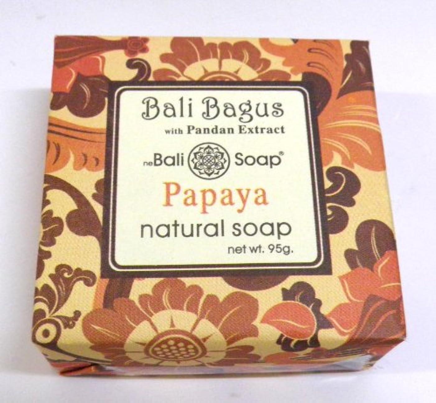 筋識字比べるBali Bagus バリナチュラルソープ (Papaya パパイヤ)