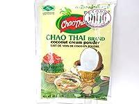 CHAO THAI ( チャオタイ ) ココナッツ クリーム パウダー 60g (お湯で溶くタイプ)【 タイ料理 カレー タピオカ ジュース お菓子 ピニャコラーダ 】(お湯で溶くタイプ) [並行輸入品]