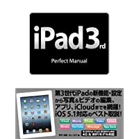 iPad 3rd Perfect Manual