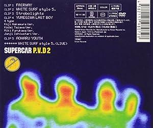 P.V.D 2 [DVD]