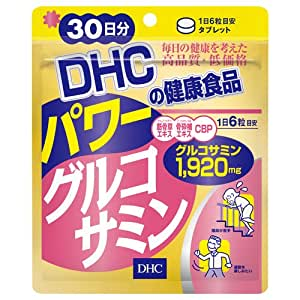 DHC パワーグルコサミン 30日分 180粒