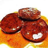 ハンバーグお弁当にごはんにプロ仕様業務用をご家庭の常備食に!ミニハンバーグ大量1kg