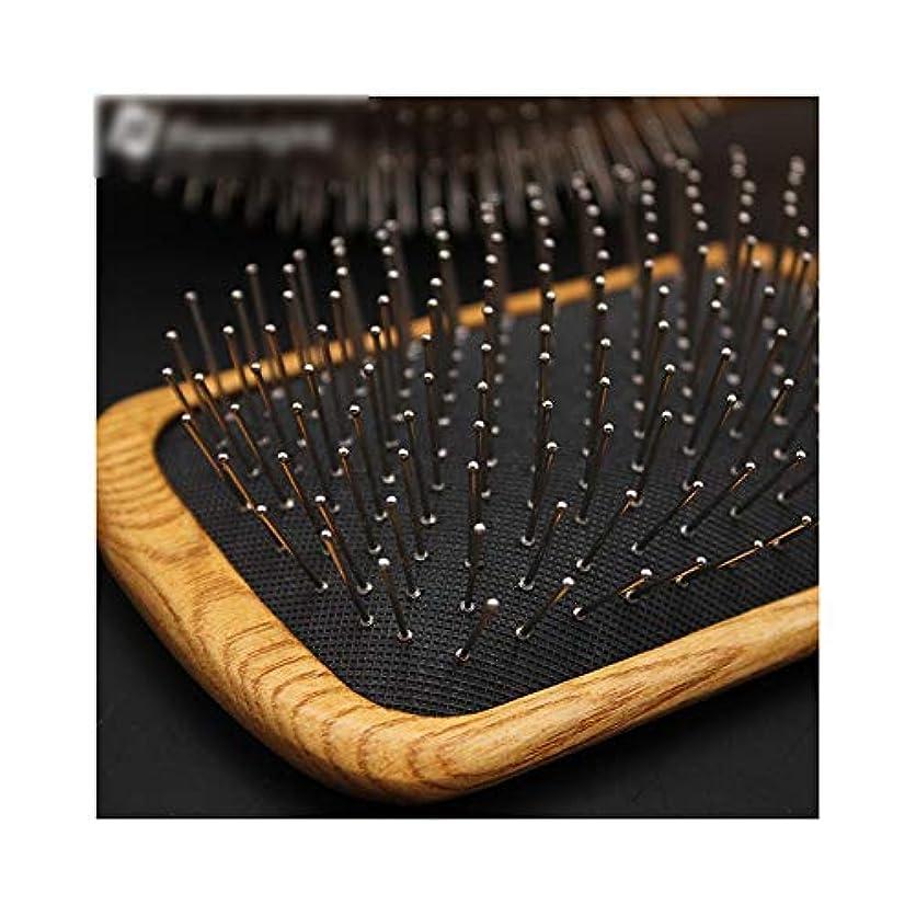 ラテンディスカウントできる木の櫛のハンドメイドのヘアブラシの反静的なマッサージのエアバッグ Peisui (色 : Square)
