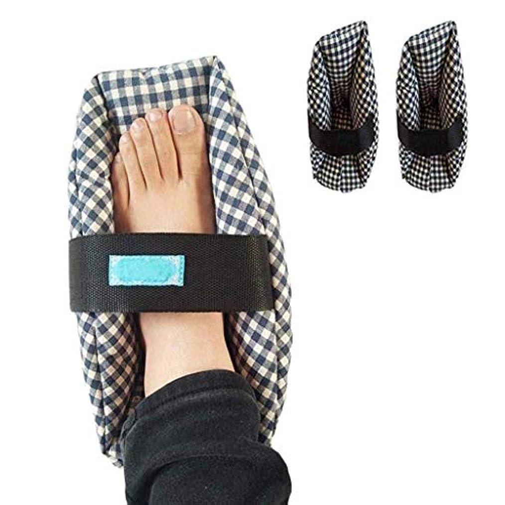 カラス標高イブニング柔らかい快適なかかとプロテクター枕高齢者の足の補正カバーかかとパッドプロテクター反De瘡腫れ足寝たきり患者
