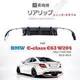 JCSPORTLINE シャック-スタイル リアリップ ディフューザー リア アンダー スポイラー グランドエフェクター リア バンパー / Mercedes-Benzメルセデス ベンツ Cクラス NEW C63 W204 C-class 2012 2013 2014 に適合※Only for NEW C63 AMG モデル※ / リアル製 カーボン 炭素繊維