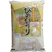 奈良県産 ヒノヒカリ 5kg レンゲ栽培米 28年産 (5分づき(精米後約4.75kg))