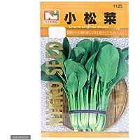 【種子】小松菜 [1125]