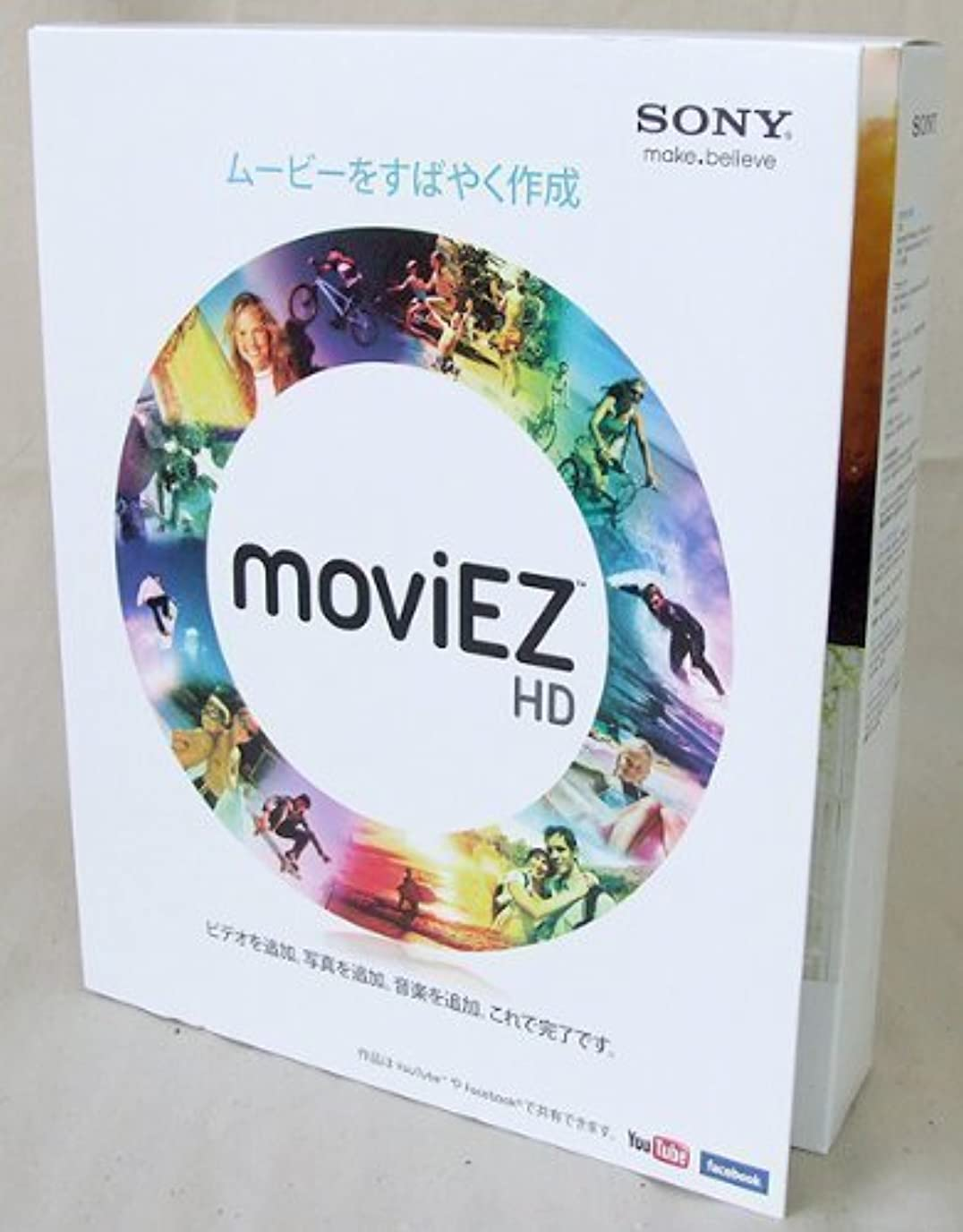時計刺繍賠償ソニー moviEZ HD