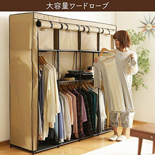 ワードローブ 大容量 衣類収納 ネイビー WR-G002