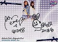 MEME&SARA (中日/チアドラゴンズ2018) BBM プロ野球 チアリーダーカード 2018 -舞- コンボ直筆サイン