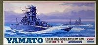 1/ 250Big Battleship Battleship Yamato