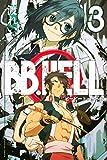 BB.HELL(3) (週刊少年マガジンコミックス)