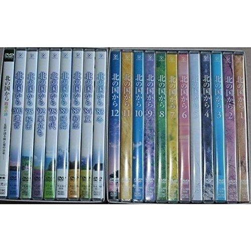 北の国から全20巻+スペシャル版 倉本聰田中邦衛吉岡秀 25枚組DVD