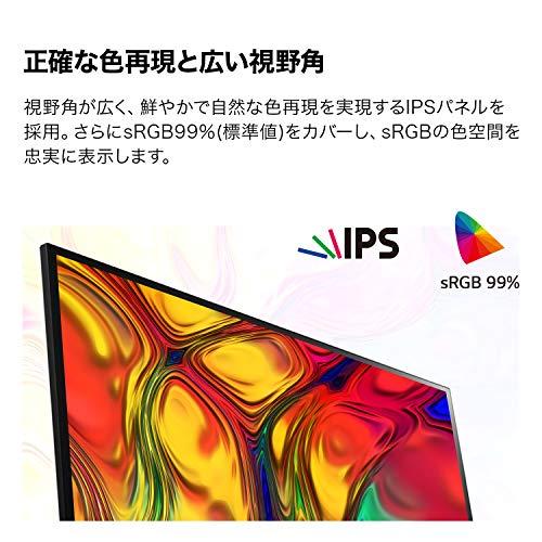 LGエレクトロニクス『27UL650-W』