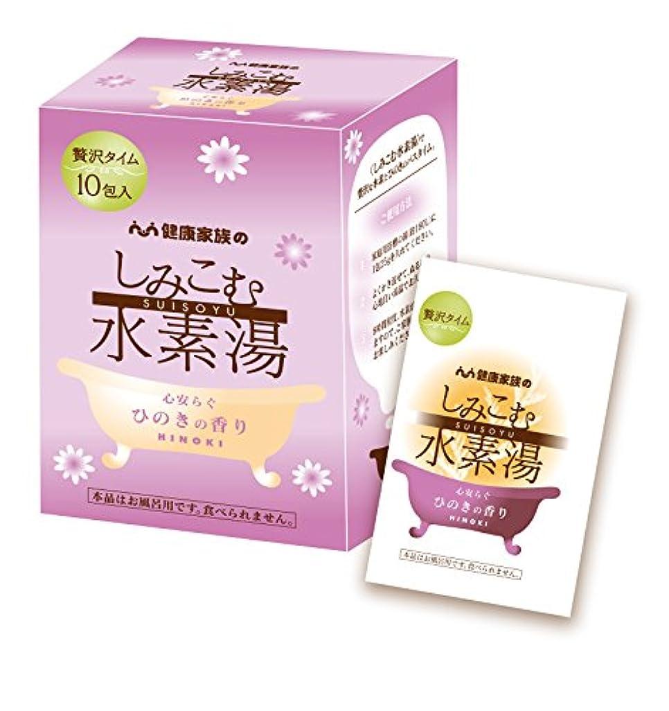 【健康家族】しみこむ水素湯 【30包セット】 (25g×30包)