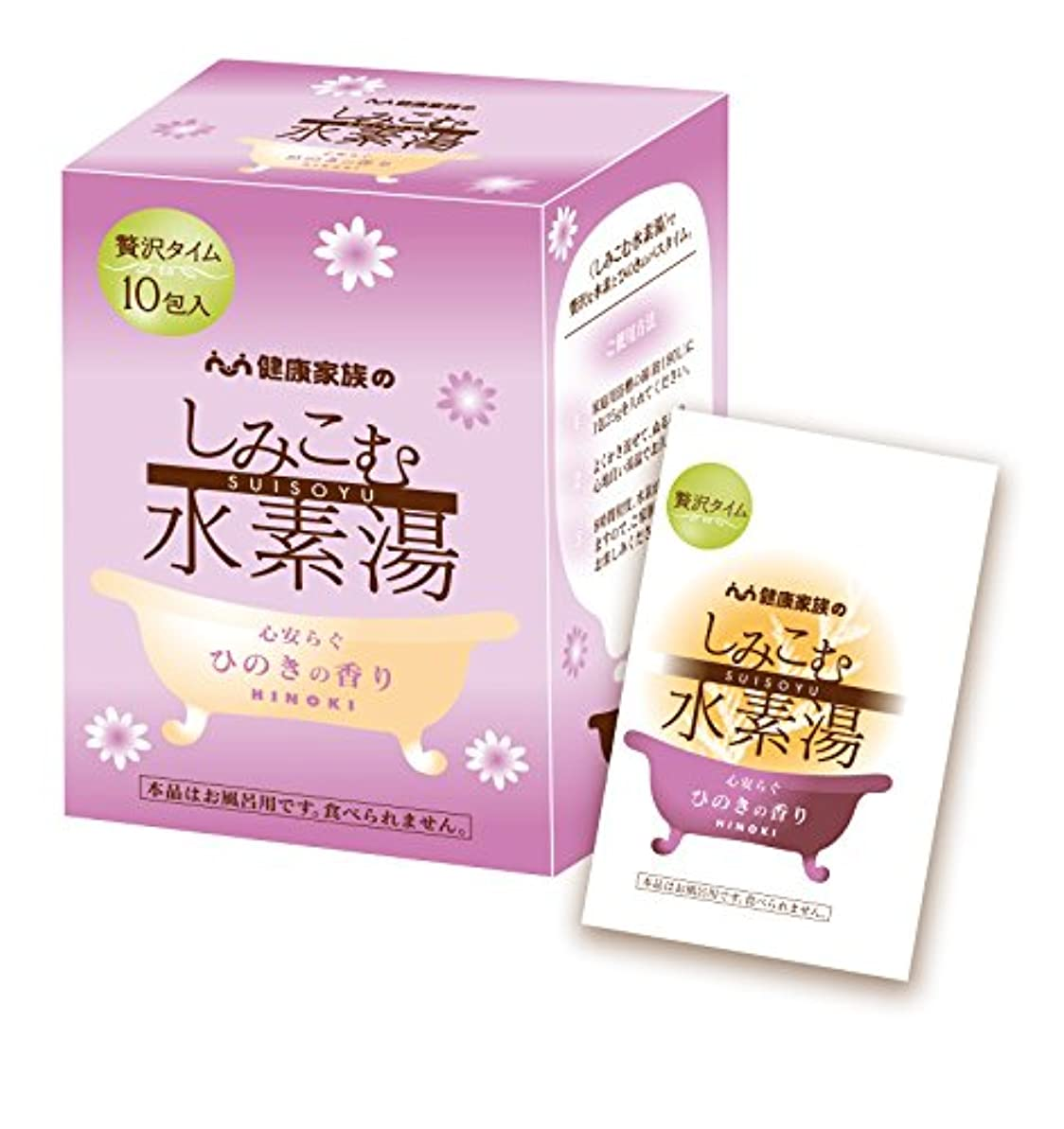 抵当ものパースブラックボロウ【健康家族】しみこむ水素湯 【30包セット】 (25g×30包)