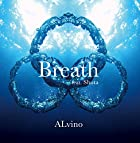 Breath(在庫あり。)