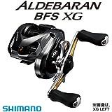 シマノ リール 16 アルデバラン BFS XG 右