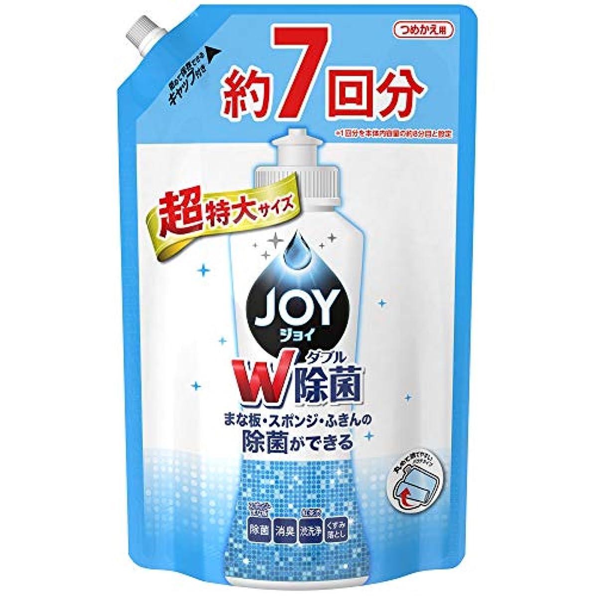 ジョイントに勝るスプリット【大容量】 除菌ジョイ コンパクト 食器用洗剤 超特大 1065ml