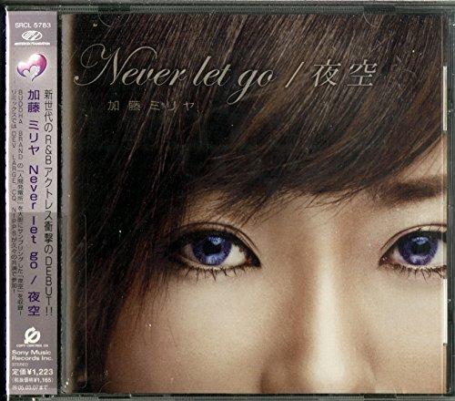 【20-CRY-/加藤ミリヤ】生きる意味って…?女の子の葛藤がリアルに描かれた一曲!歌詞の意味を解釈の画像