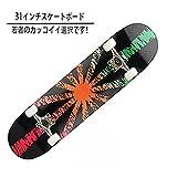 LIKEスケートボード 31インチ スケボー コンプリートセット ABEC-9ベアリング採用 (ひかり)