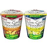 明星 低糖質麺 Low-Carb Noodles ローカーボ オニオンコンソメ・レモンジンジャー 各1ケースセット(計24個)