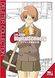 DELETER Digital Scenery デジタル背景素材集 Vol.1 学校編