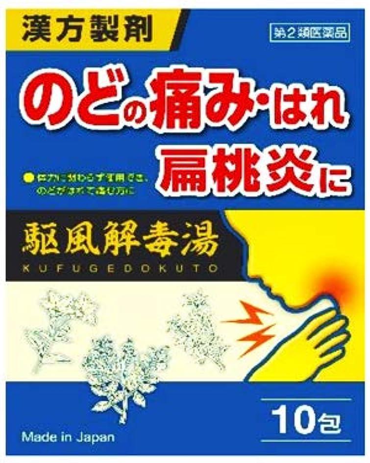 合理化定義するマニアック【第2類医薬品】JPS漢方顆粒-60号